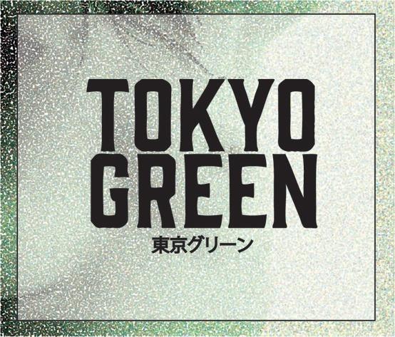 tokyo-green-suite