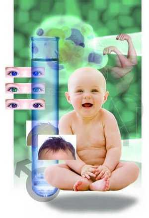 designer baby 3