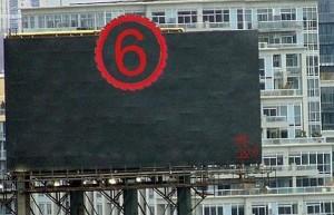 ovo billboard