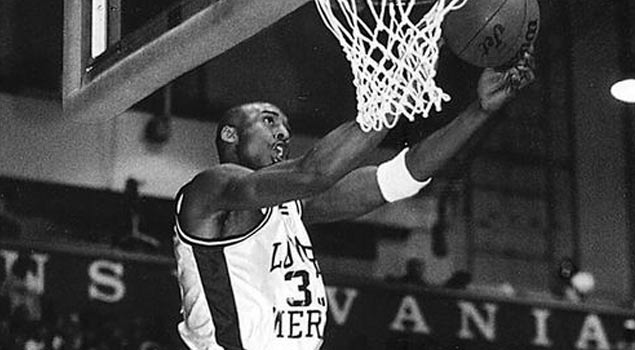 d4bec46131f 16-Year Old Kobe Bryant Drops 29 Points In A Half In Rare High ...