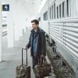 F Travel Lifestyle