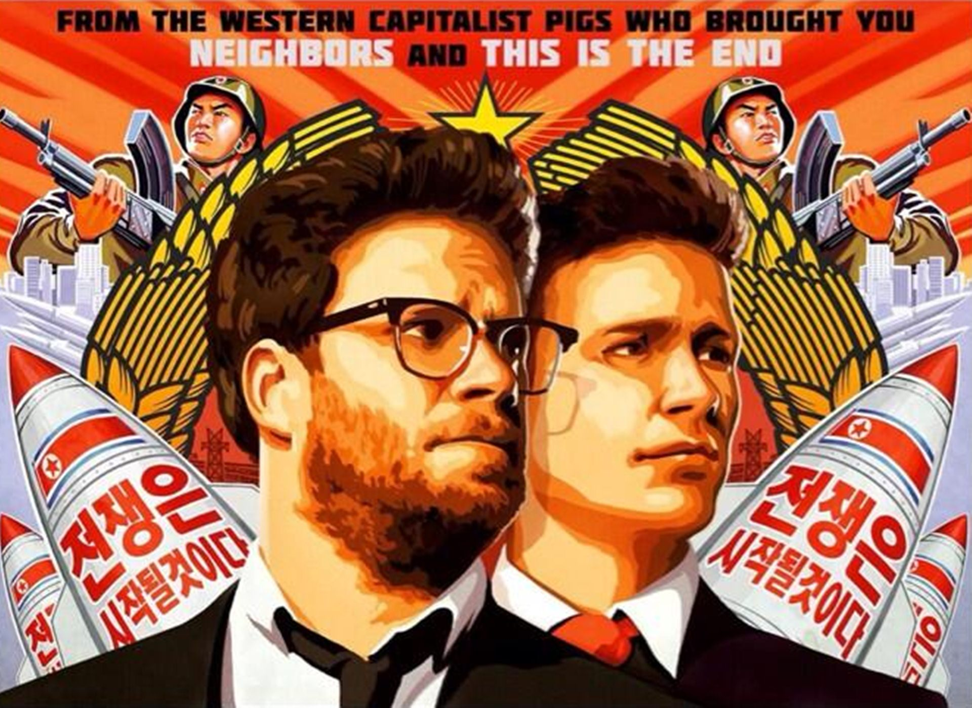 The Interview Movie Poster Wallpaper