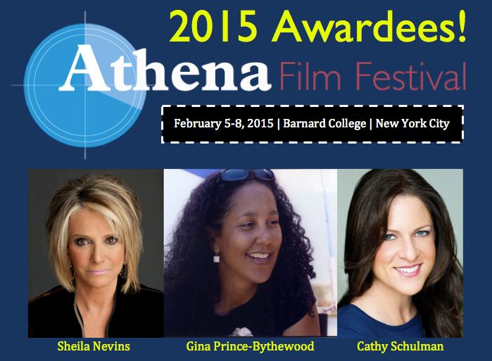 athena_film_festival_2015