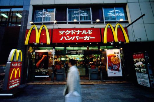 McDonald's, Japan, gross, food, contamination, tooth