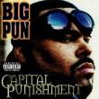 big-pun-capital-punishment