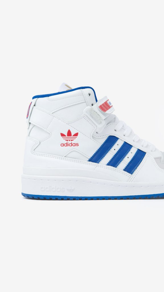 Adidas Forum IG STory 1080x1920 01