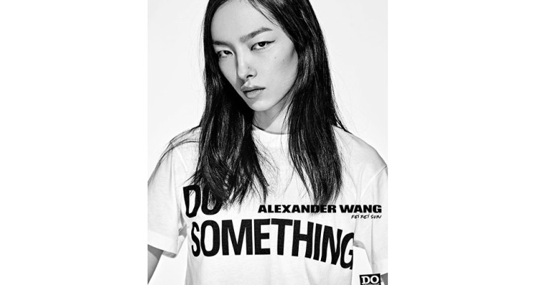 alexander wang do something th anniversary campaign