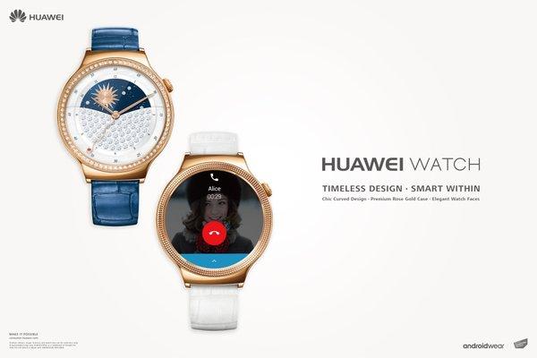 swarovksi_huawei_smartwatch