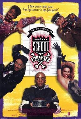 School Daze film poster