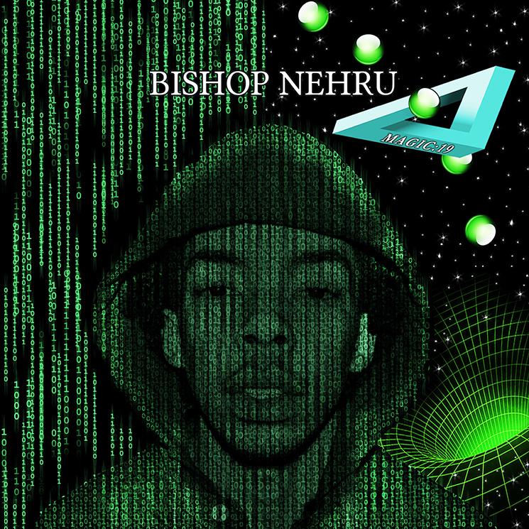 BishopNehruMagic19