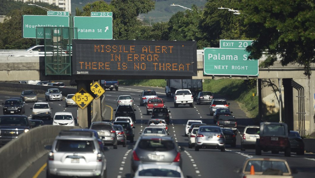 Hawaii False Alert Sender Not Cooperating With FCC