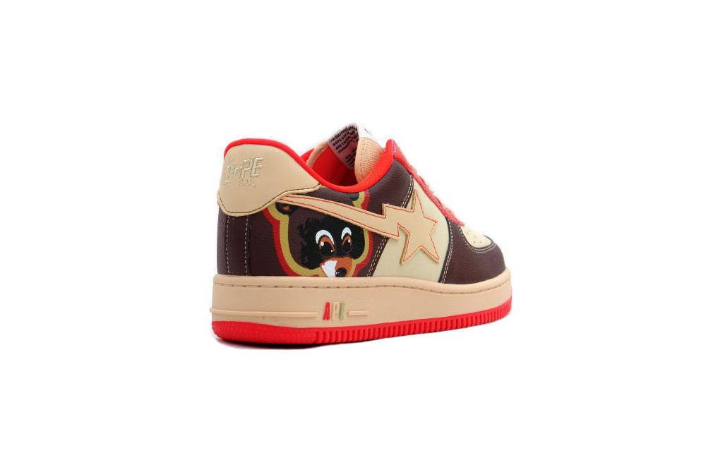 5bbb80739b0 Grailed Is Selling the Kanye West  College Dropout  Bapestas and Other Rare  Items This Week