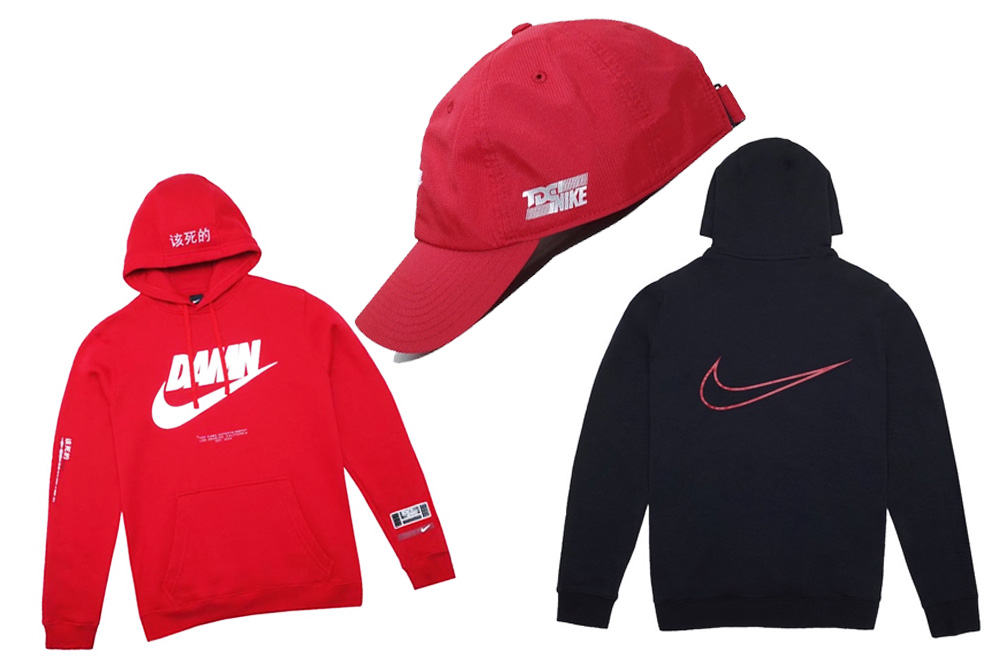 originale a caldo top design enorme inventario See What's Available Now in the Nike x TDE