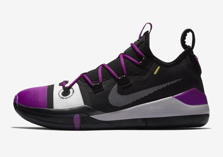 nike kobe ad exodus purple