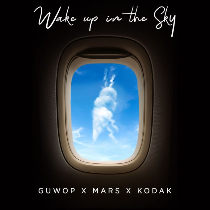 Gucci Mane is Joined by Bruno Mars and Kodak Black for 'Wake Up In The Sky'