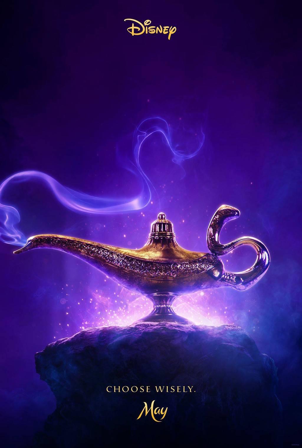 TakeaLookat'Aladdin'sFirstLive ActionTeaserTrailer