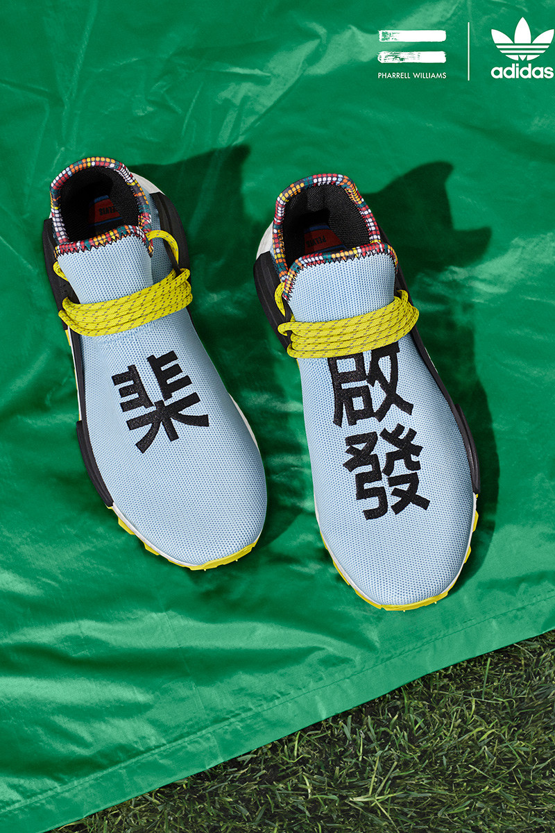 "7d5522e59c2f8 The Pharrell x adidas Solar Hu NMD ""Inspiration Pack"" drops this Saturday  (November 10) online and at select retailers. Get a look at the  eye-grabbing ..."