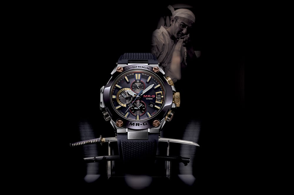 Would You Drop $4,300 on This Luxury G-SHOCK MR-G Watch?