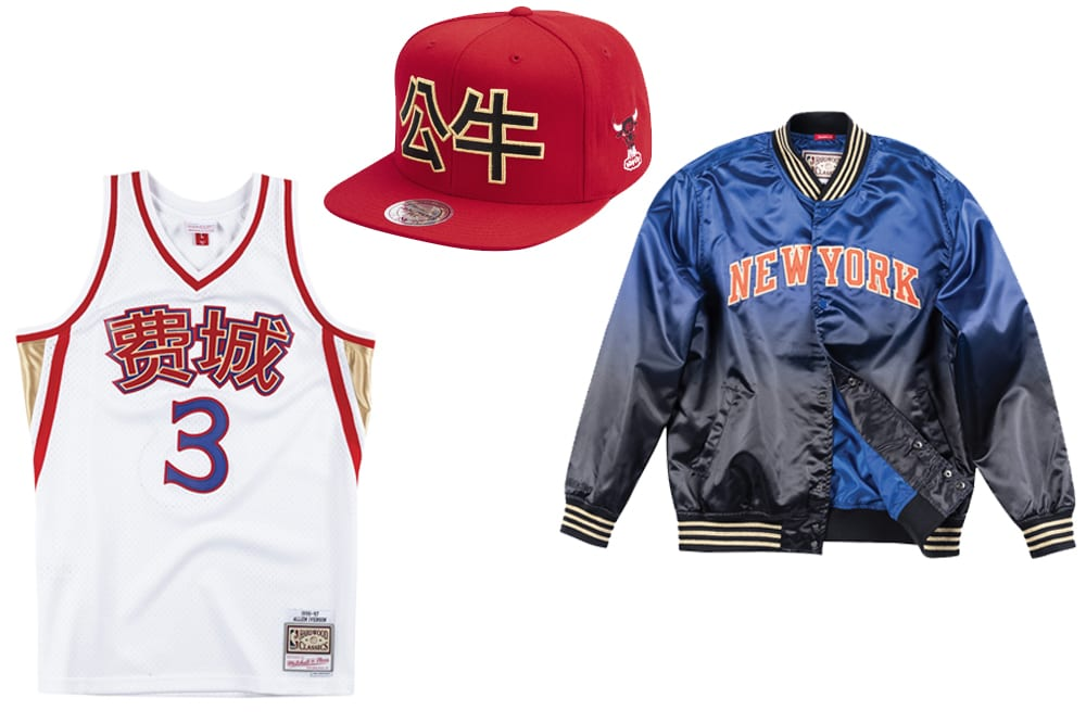 258e8459 Mitchell & Ness Joins the Chinese New Year Celebration With Its Own Year of  the Pig Collection
