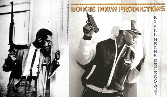 boogie down productions by all means necessary malcolm back in the day buffet