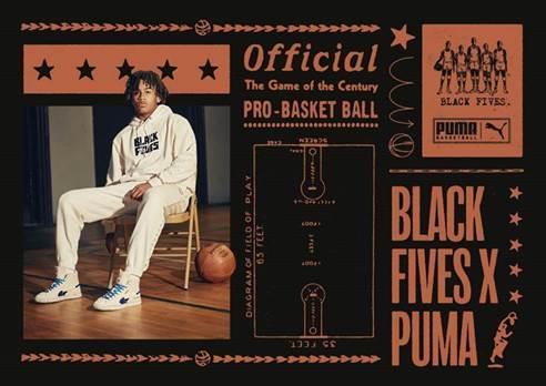 PUMA Celebrates Black History Month with Black Fives Partnership