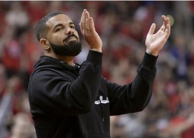 Online Brokerage Company Backed By Drake Valued At $4 Billion