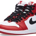 The Air Jordan 1 Receives Federal Trademark Protection The Source