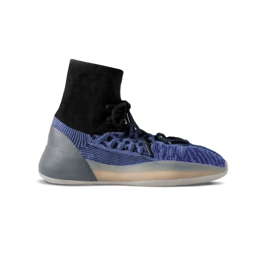 adidas Yeezy Reveals Latest Basketball Performance Sneaker